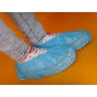Quality anti skid Disposable Shoe Covers disposable construction booties custom size wholesale