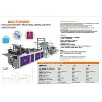 Buy cheap Non Woven Bag Making Machine from wholesalers