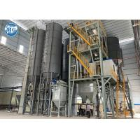 China Automatic Dry Mortar Production Line For Tile Adhesive Wall Putty Plaster Powder Mixing on sale