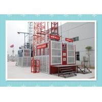 Quality Building Elevator Vertical Rack And Pinion Material Hoists Construction wholesale