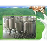 China Milk Powder Production Line on sale
