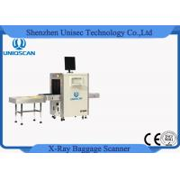 Quality 600*400Mm Airport Baggage Scanner , 0.22m / S X Ray Luggage Scanner wholesale