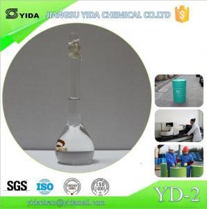 Buy cheap Coating Auxiliary Agents textile  Ethylene Glycol Monomethyl Ether CAS No.109-86-4 product