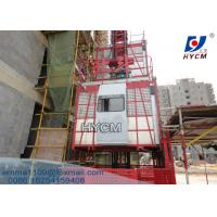 China Double Cage 4000kg Construction Hoist Elevator With Anti Drop Safety Devices on sale