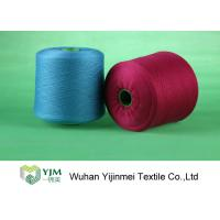 Quality Muti Color Dyed Polyester Yarn Z Twist With Plastic / Paper Core wholesale