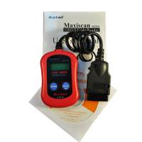 Quality OBD2 MS 300 Automotive Diagnostic Scanner Tool 10 Inch Display wholesale
