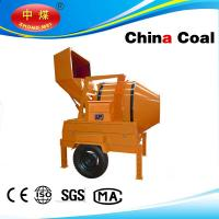 Buy cheap Electric Hydraulic Concrete Mixer Reversing Drum from wholesalers