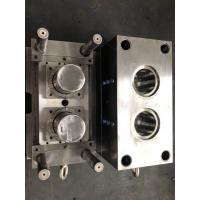 China High Precision Servo Injection Moulding Machine / Two Cavities Can Making Machine on sale