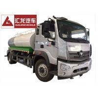 Quality 4x2 Driving Type Bowser Water Tanker Lorry Multipurpose With YUCHAI Engine wholesale