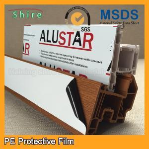 China UPVC Profile Protective Film UPVC Window Profile Protective Film on sale