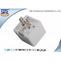 Quality White Eco - Friendly 5V 1A US Plug Universal USB Power Adapter Wall Mount Power Adapter wholesale