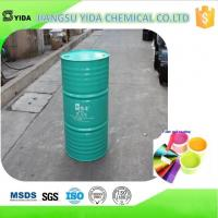 Quality Coating Leatherwear Auxiliary Solvent TPNB Tripropylene Glycol Butyl Ether wholesale