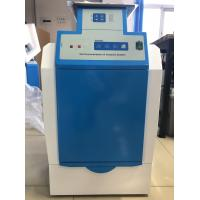 Quality High Resolution Gel Documentation System / Gel Doc Imaging System Jy04s-3e wholesale