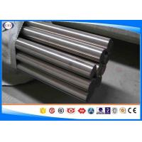 Quality W2Mo9Cr4VCo8 / DIN1.3207 / M42 High Speed Steel For Metal Cutting Tools Dia 2-400 Mm wholesale
