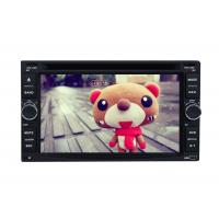 Buy cheap Central Multimidia Car DVD Player With Electronic / Mechanical Anti - Shock from wholesalers