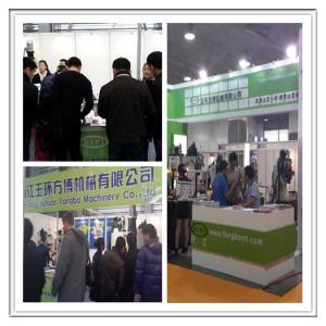 Quality hot product,hydraulic press,Single-column hydraulic press machine FBY-KC20PTCNC Single-column Hydraulic Press Machine, wholesale