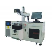Quality High Precision 75W Diode Laser Marking Machine for Electronics and Auto Parts wholesale