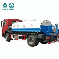 Quality Large Capacity Water Tank Truck For The Flushing Of Various Roads / Trees wholesale
