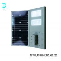 Quality 12 Watt 2400lm Solar Powered LED Street With Solar Panel 2 Years Warranty wholesale