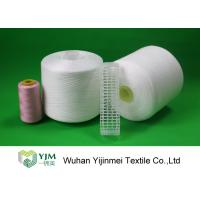 Cheap 100% spun polyester sewing thread , Knitting / weaving strong polyester thread for sale