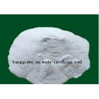 Quality ISO Certification and Good Quality/Sodium CMC for Detergent White Powder/CAS 9004-32-4 wholesale