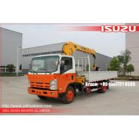 China Japanese ISUZU Boom Truck with 5ton crane for city construction on sale