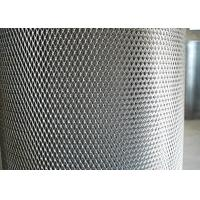 Quality 1mm Thick Expanded Metal Grating , 2.5mm - 50mm SWM Expanded Sheet Metal Mesh wholesale