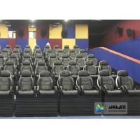 Buy cheap Fiber Glasses / Genuine Leather 5D Cinema System For Amusement Park from wholesalers