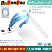 Quality Full Face Medical Isolation Protective Shield Mask Pet Material High Impact Resistance wholesale