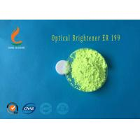 Quality 332MW ER-199 Optical Brightener For Polyester 99% Purity Cas 13001-39-3 wholesale