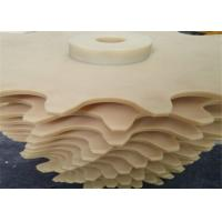 Quality Fiberglass addtitive polyamide plastic wear pad custom shape by CNC drawing wholesale