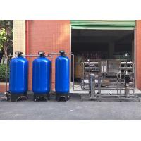 Quality 3000 L / H Water Softener And Filter System / Automatic Water Treatment System wholesale