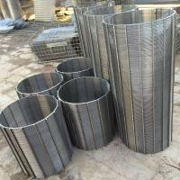 Quality 304 Stainless Steel Wedge Wire Sieve Filter Mesh  v Wire Water Well Screens Customized Filter Rating wholesale