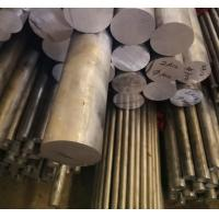 Buy cheap 2024 Aluminium Solid Round Bar High Strength Outer Diameter 100mm For Aerospace from wholesalers