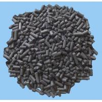 China Coal based activated carbon for desulphurization on sale