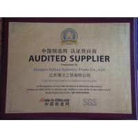 Dingchen Industry(HK)Co.,Limited Certifications