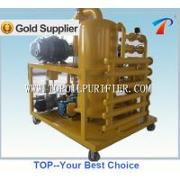 China ZYD used transformer oil filter machine adapts vacuum pump, roots pump and two horizontal vacuum separation chambers on sale