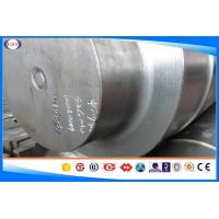 Quality OD 80-1200 Mm Forged Steel Shaft S45C / 1045/CK45 Grade Carbon Steel wholesale