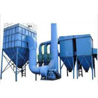 Quality 99% Dust Removal Bag Type Dust Collector , Durable Cartridge Dust Collector wholesale