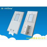 China Outdoor Automatic Solar Powered Street Lights with PV Panel Rust Proof on sale