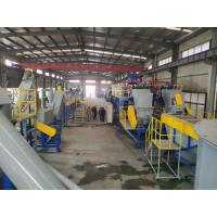 Buy cheap Customized Size Plastic Washing Recycling Machine 500-3000kg/H Capacity from wholesalers