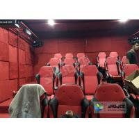 Quality Electric Cylinder 9 Seats 5D Movie Theater System With Safe Package Build In Park wholesale