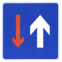 Buy cheap Priority Driving Traffic Sign Plate Cost To Guide Driving On Way Traffic Symbols from wholesalers