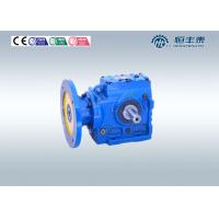 Quality Helical Worm Gear Reducer , Flange Mounted Speed Reducer Gearbox wholesale