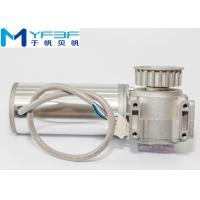 Quality Brushless DC Worm Gear Motor 24V 100W , High Efficiency Worm Gear Electric Motor wholesale