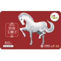Quality Standard Scratch-able Telecom Phone Card 250 gsm - 500 gsm thickness wholesale