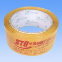 Quality Packing Tape, Excellent Adhesion and Good Tensile Strength, OEM Printed with Logos Available wholesale