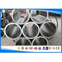 Cheap ASTM 1330 Hydraulic Cylinder Steel Tube For Engineering Mechanical Oil Cylinder for sale