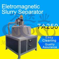 Cheap 3.5T 380ACV Electromagnetic Slurry Separation Equipment With Water / Oil Cooling for sale