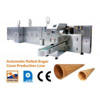 China Industrial Baking Sugar Cone Production Line Fully Automated 1.5kw on sale
